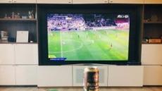 [TAPAS 별별토론]월드컵 과연 어디서 보는 게 최선인가?