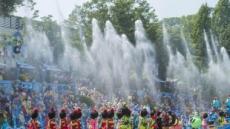 '썸머 워터 펀' 66일간 물 전쟁, 22일 개시