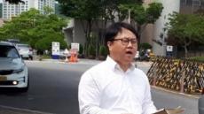 """이종철 前 의원 """"순천시장 당선인 보조금 유용혐의"""" 고발"""