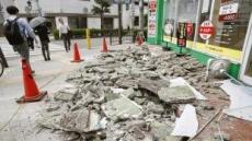 """""""오사카역 바닥 물결쳐""""…日 지진에 한때 도시기능 마비"""