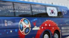 [TAPAS]러시아월드컵 깨알재미-슬로건 편