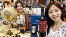 1만원대에 만나는 프리미엄 와인홈플러스, 한국인 선호 8종 론칭