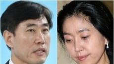 """하태경 """"오해 풀려서 다행, 명예 회복하길""""…김부선과 화해 모드"""