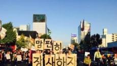 계약자유 vs 약자보호…상가 공개념 논란