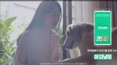 삼성카드 '아지냥이' 영상, 유튜브서 화제