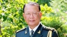 중국 '조선족 우상' 조남기 장군 별세