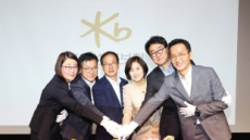 KB손해보험, 출범 3주년 기념식…새로운 도약 다짐