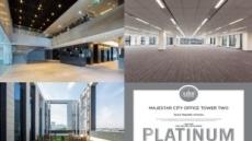 LEED 플래티넘등급 마제스타시티, 세계 최고 수준의 친환경 건축물로 인증받다