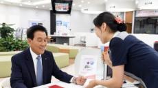 BNK금융, 개성공단 입주기업에 총 2000억원 자금 지원