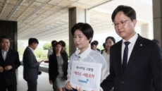 경찰, 새누리당ㆍ한나라당 매크로 댓글조작 '본격 수사 착수'