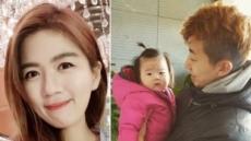 조현우는 '딸바보' '아내바보'…가족愛 넘치는 SNS