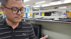 손톱 절반크기 사람수준 인지능력 갖춘 '시각지능칩' 개발