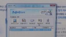 """""""카드 속 내 지문 정보로 전자서명""""…'스마트카드' 인증 간편 수단 주목"""