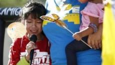 [세상은 지금] '불법 이민자 자녀격리 정책' 반대 시위