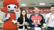 [포토뉴스]산업銀, 백혈병 환우에 헌혈증서·후원금 기부