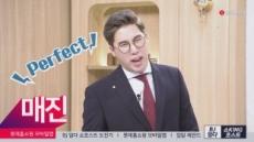 롯데홈쇼핑, '모바일 생방송' 승부수…인기 BJ 협업 등 강화