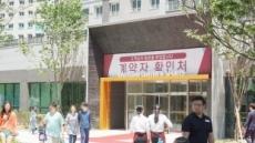 원주기업도시 독보적 브랜드 파워, '롯데캐슬 더 퍼스트' 프리미엄이 떳다!