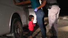 두살배기 눈물에…美 불법이민자 성금 쇄도