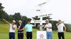 한국오픈서 아시아 최강자 가린다…디오픈 티켓 2장