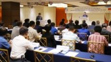 한국에너지공단, 「베트남 산업계 에너지효율 투자활성화 초청연수」 개최