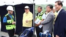 농어촌公, 정밀안전진단 시연회…20일 충남 논산 왕암저수지서