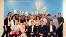産銀 'KDB창업지원사업' 5년 생존율 52%, 지속가능성 2배 높아