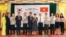 아시아나항공 '베트남-아름다운 교실' 입학식