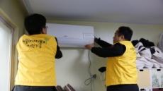 서울시, '에너지빈곤층' 1만 가구 여름나기 지원