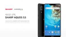 11번가, 샤프 아쿠오스 S3 국내 최초 사전예약 판매