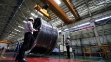 LS전선, 인도 전력청에 초고압 케이블 공급…역대 최대 규모