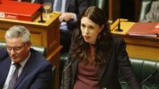 국정업무는 잠시 뒤로…첫아이 출산위해 병원 가는 뉴질랜드 총리
