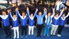 민주당, 당 대표 '분리선출'…친문 장악력 강화하나