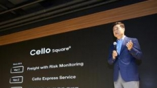 삼성SDS '첼로스퀘어 3.0' 공개…온라인 물류시장 공략