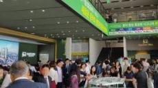 '올인원' 단지,'동작 협성휴포레시그니처' 21일 1순위 청약 접수 시작
