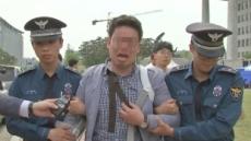 김성태 의원 폭행범, 1심서 징역 8개월ㆍ집행유예 선고