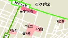 서울 광진구 자양동 재건축 속도