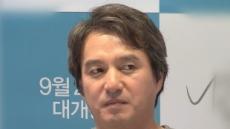 '합의한 성관계' 였다더니…조재현 측, 재일교포 A 씨측 '금전 협박' 고소?