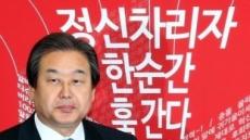 김무성 측근, 2016년 총선 '새누리 공천 살생부' 비화 공개