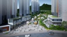 국내 최초 공원특례 대단지 의정부 롯데캐슬 골드파크 단지내 상가' 공급