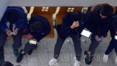 청소년 15% 인터넷ㆍ스마트폰 중독…여학생 더 '심각'