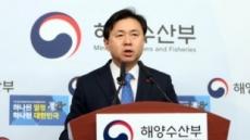 """김영춘 해수부장관, """"군사회담 해결되면 北과 수산협력 당장 가능"""""""