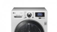 세이프가드 청원했던 월풀 신뢰도 최악…LG세탁기는 신뢰도 1위