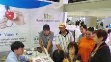청연한방병원, 베트남?몽골 등에서 '한의학 우수성 홍보'