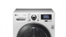 """LG 세탁기, 美 소비자 """"신뢰·만족도 1위"""""""