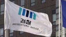 """[검경 수사권 조정-경찰입장] 檢 힘빠질까?…""""견제 시도 긍정적, 개혁은 미지수"""""""