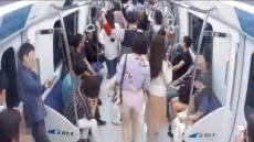[아직 살만한 세상] 세울 곳도 없는 공항철도 속에서 인명 구한 경찰관