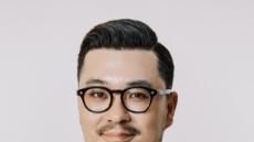레스케이프 호텔, 초대 총지배인에 김범수 상무 선임