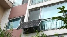 중구, 선착순 50가구 태양광 미니발전소 설치 지원