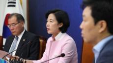 """추미애, 검ㆍ경수사권 조정안에 """"역사적 합의"""" 평가"""