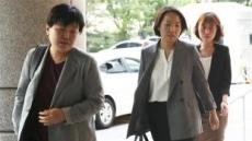 [포토뉴스] 안희정 피해자 재판준비 참석하는 변호인